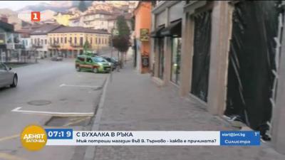 Мъж изпочупи с бухалка магазин във Велико Търново