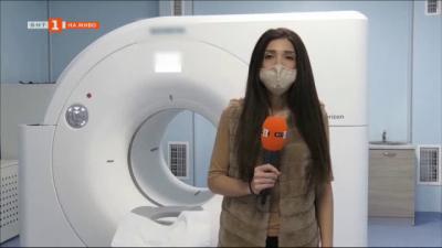 В Онкологичния център в Бургас вече работи скенер от най-ново поколение