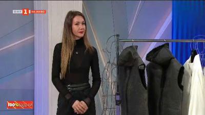 Боряна Вътова - българката, обличала семейство Кенеди