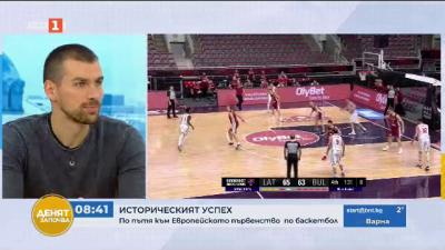 Баскетболистът Христо Захариев за успеха на България над Латвия и класирането на ЕВРО 2022