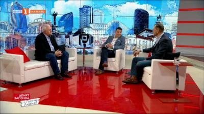 Туризъм в условия на неопределеност - дискусия с Румен Драганов и пилота Йордан Колев