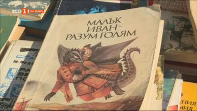 Спасяват книги, дадени за вторични суровини