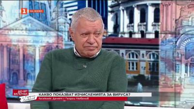 Михаил Константинов: Навлизаме в условията на перфектна изборна буря