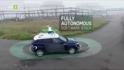 Автономна кола е разработена и тествана от Оксфордския университет