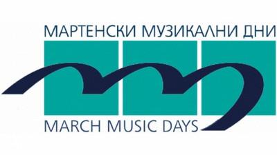Кога ще се проведе фестивалът Мартенски музикални дни в Русе