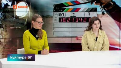 Премиера на Петя на моята Петя на София Филм Фест