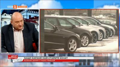 Христо Радков: Старата кола не е проблем, важното е да бъде добре поддържана