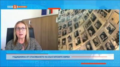 Посланик Бъчварова: Изключителната благодарност към българския народ се изразява при всеки повод и при всяка среща