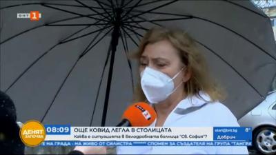 """Няма проблем с леглата за COVID пациенти в Белодробната болница Св. София"""""""