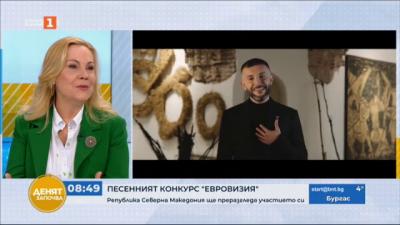 Република Северна Македония ще преразгледа участието си в Евровизия