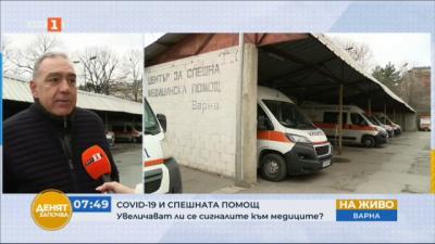 Лекарите от Спешната медицинска помощ във Варна искат затягане на мерките