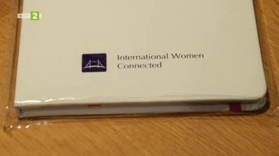 Първата социална мрежа само за жени