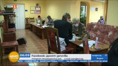 Как функционират пенсионерските клубове в Русе