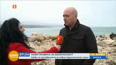 Варненските туроператори одобряват мерките за новия сезон