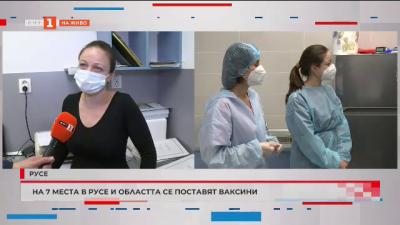 На 7 места в Русе и областта се извършва имунизация