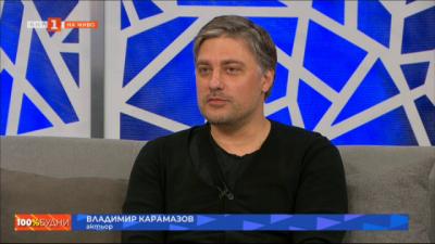 Владимир Карамазов – финалист в конкурса на списание Смитсониън.