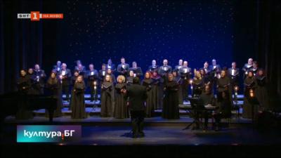 Музика без граници - нов цикъл от концерти на Държавната опера в Стара Загора