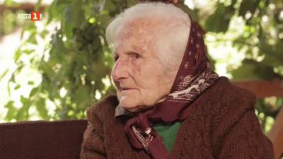 """В """"Столетниците на България – баба Линка от село Чупрене"""