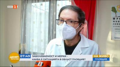 Едва 85 души са ваксинирани в пловдивското село Белащица