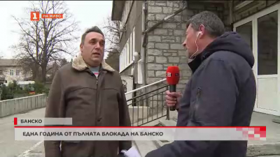 Каква е ситуацията в Банско днес - година след затварянето на града
