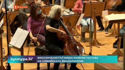 Виончелистът Миша Майски гостува на Софийската филхармония