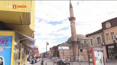 Ремонтират джамията Фатих Мехмед - паметник на културата