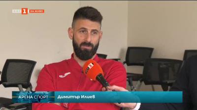 На живо от базата в Бояна: говорят играчите, избрани от Ясен Петров