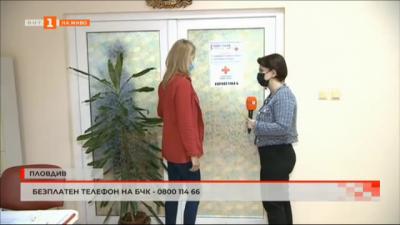 Психолози от БЧК в Пловдив оказват помощ във връзка с пандемията