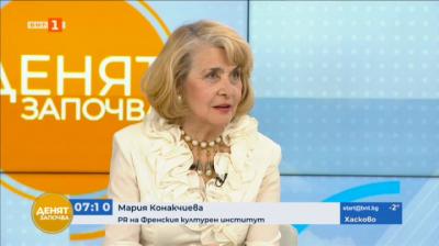 Мария Конакчиева: Интервюто на Хари и Меган не беше от галещите с перо, но комуникацията беше стикована