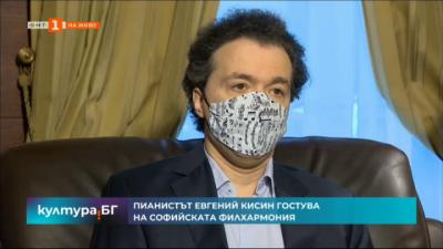 Виртуозният руски пианист Евгений Кисин с единствено интервю само за БНТ