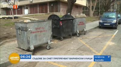 Контейнери за смет във Варна пречат на шофьори по улиците
