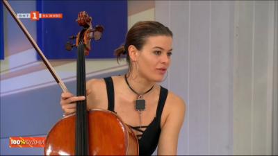 Магдалена Петрович за любовта към музиката и големите мечти