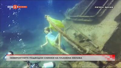 За подводната фотография и нейната мистичност