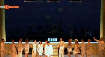 Компания - мюзикъл в Народния театър