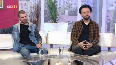 Дуетът Димитър & Христо и модерно звучене на българския фолклор