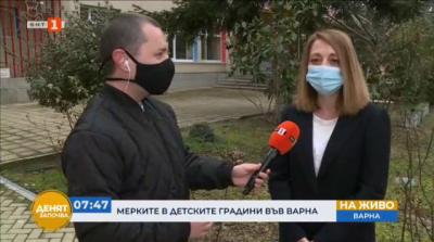 Мерките в детските градини във Варна