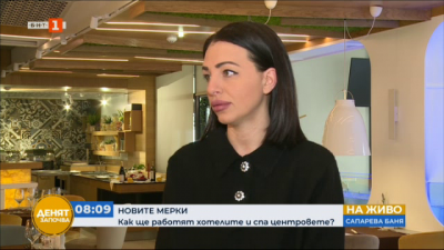 Хотелиер в Сапарева Баня: Нямаме право на помощ, защото на практика държавата не ни затваря