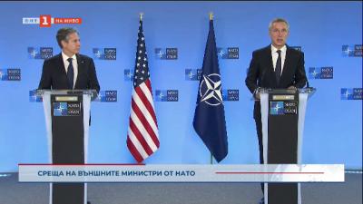 Среща на външните министри от НАТО