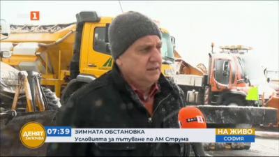 Пътят за Брековица и Монтана през Петрохан е затворен