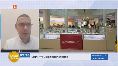 Димитър Кехайов: Моловете са най-ощетените от ситуацията