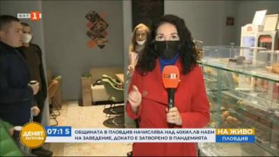 Заведение в Пловдив пред затваряне заради неизплатени сметки за наем на общината