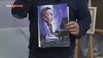Русенски художник рисува с намигване шаржове и карикатури