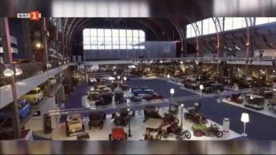 Музеят AutoWorld в Брюксел