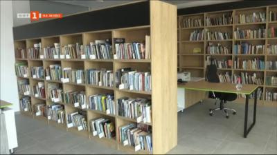 Изцяло нова и модерна библиотека отвори врати в Бургас
