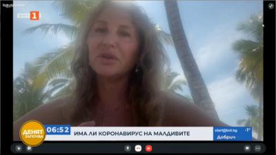 Анелия Бачийска: Карантинираните в Малдиви българи от 1 март до днес са четирима