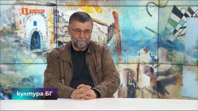 Писателят Христо Стоянов за новата си книга и за колекцията си от картини