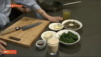 Бърза рецепта - ризото с коприва, спанак и трюфел
