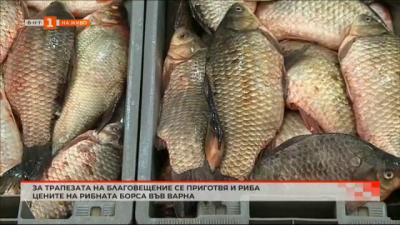 За трапезата на Благовещение се приготвя и риба