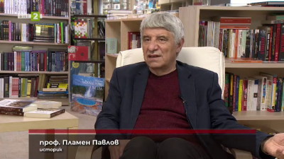 Проф. Пламен Павлов за книгата Владетелите на България