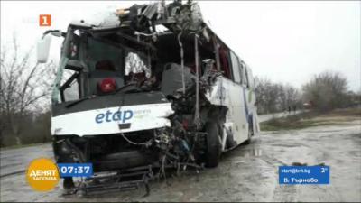 Три жертви при тежка катастрофа между автобус и ТИР